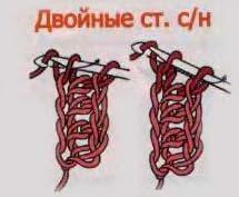 двойные столбики с накидом