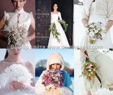 зимние свадебные букеты невесты