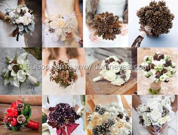свадебные букеты из шишек
