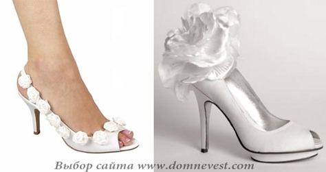 свадебная обувь с цветами