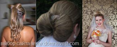 свадебная прическа бант из волос