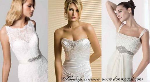 ювелирные украшения свадебного платья