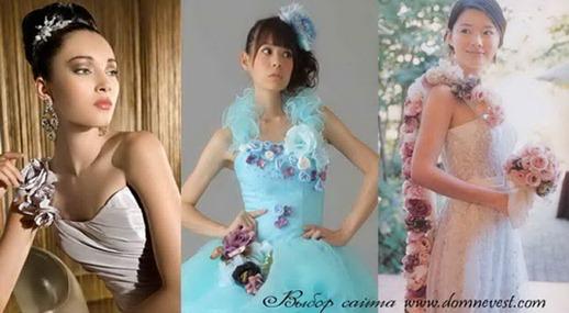 цветы для свадебного платья