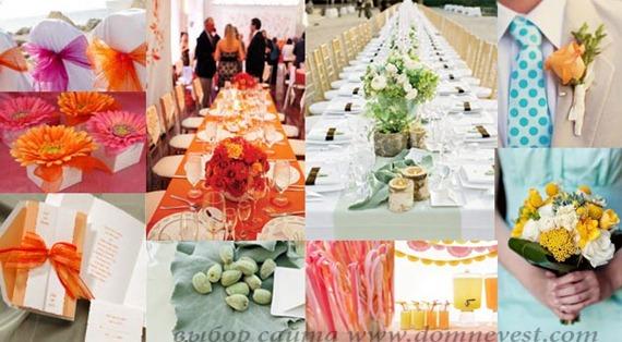весенняя свадьба 2012