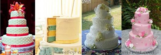 весенние свадебные торты 2012