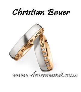 обручальные кольца с гравировкой 2014
