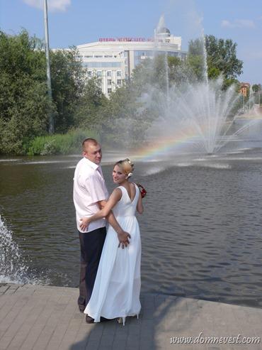 радуга у фонтана