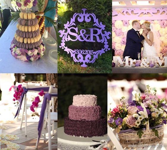 свадьба в сиреневом цвете