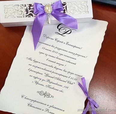 приглашение на свадьбу в сиреневом цвете