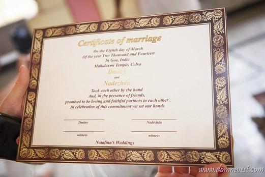 свидетельство о браке Индия
