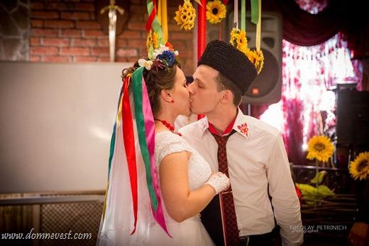 казачья свадьба