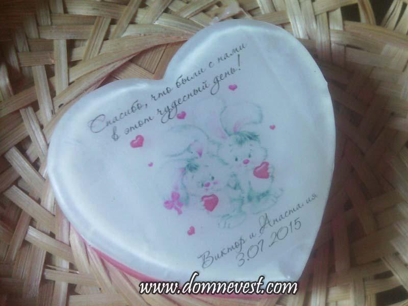 мыло в форме сердца своими руками