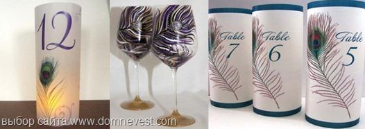 перо павлина рисунок на бокалах и стаканах