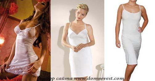 комбинация под свадебное платье