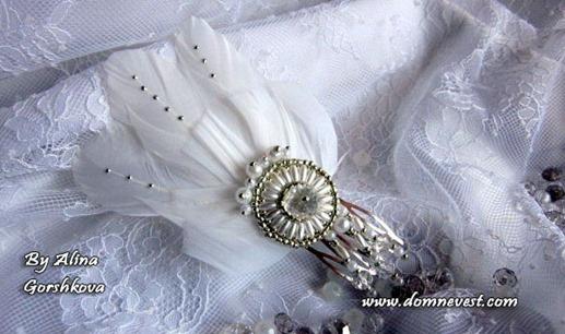 свадебный гребень своими руками