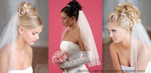 свадебные прически с фатой под прической