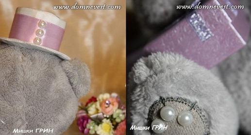 свадебный мишка Тэдди