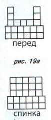 рис19а