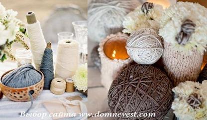 украшение дома невесты пряжей
