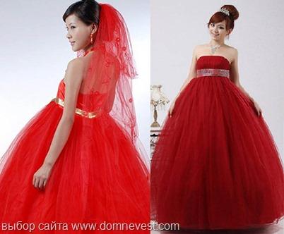 красное свадебное платье для беременной невесты
