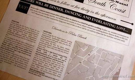 приглашение газета