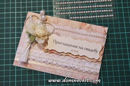 приглашение на свадьбу с жемчугом