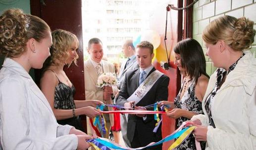 фотосессия выкупа невесты