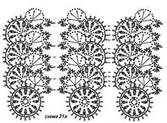 схема 31а