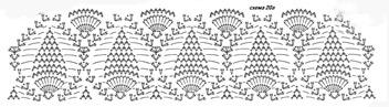 схема 20а