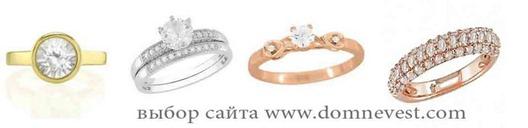 обручальные кольца с белыми сапфирами