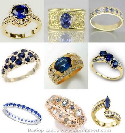 обручальные кольца с синими сапфирами
