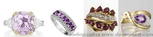 обручальные кольца с фиолетовыми сапфирами