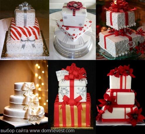 свадебные торты в форме подарков