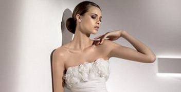 уход за кожей невесты