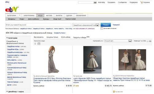 свадебные платья e-bay
