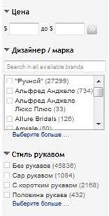 категории e-bay