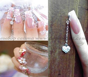 пирсинг ногтей на свадьбу