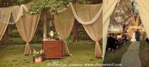 оформление выездной свадьбы