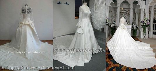 свадебное платье Кейт Миддлтон копия