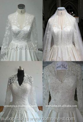 копии свадебного платья Кейт Миддлтон