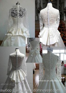 копия платья кейт миддлтон