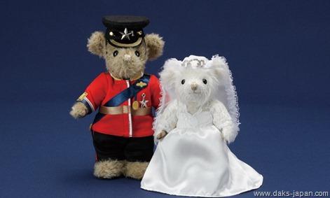 Кейт Миддлтон и принц Уильям медвежата
