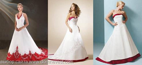 свадебное платье с красными вставками