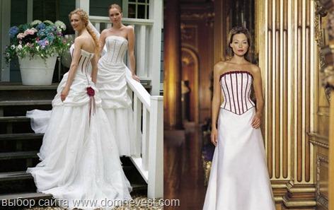 белое свадебное платье с красными полосками