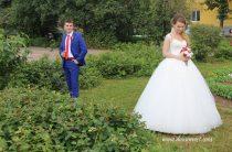 Песня для невесты от жениха «Держи меня крепче»
