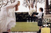 5 лучших свадебных духов для невесты