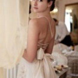 Свадьба в доме невесты