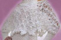 Вязаная свадебная накидка