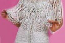 Вязаное свадебное платье и накидка