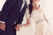Нужно ли невесте дарить подарок жениху?